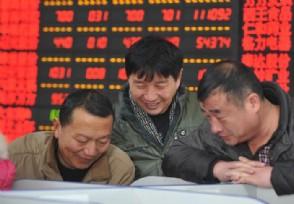 股票分时图看盘技巧这两大操作方法值得一看