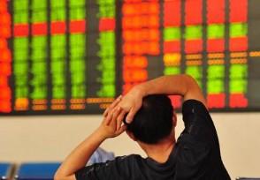 股票账户为什么无法销户这是什么原因导致的?