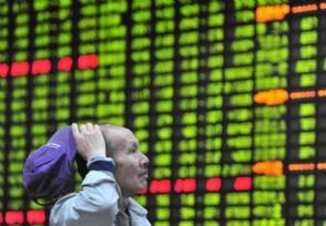 股票保留底仓有哪些好处为什么要留底仓?