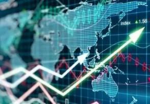 美股上市的基本要求是什么三大指数是哪些?