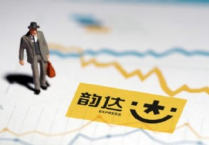 韵达股份A股上涨9.97%后市还会继续冲高吗