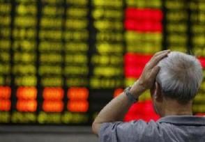 股票抄底的技巧有哪些两大方法散户朋友可参考