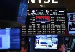 美股收盘涨跌不一道指最高上涨至35192.11点