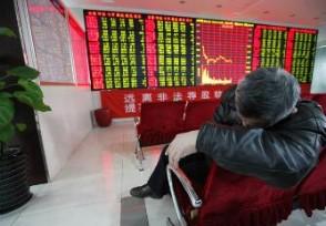 游戏股午后大幅跳水顺网科技股价大跌超过9%