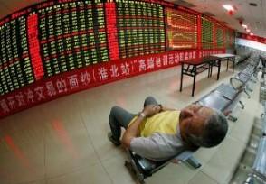 家电股午后拉升走高莱克电气股价大涨超过6%