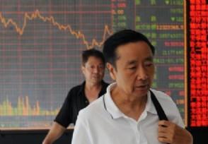 股票不能销户原因有哪些常见的问题介绍!
