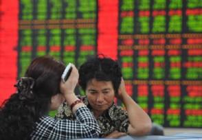 股票满仓被套怎么解套两大回本方法值得借鉴