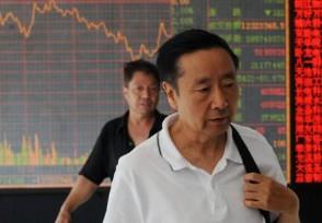 如果股票一直跌不卖会怎样 会出现退市情况吗