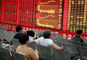 股票无量下跌是好是坏 散户投资者可以买入吗?