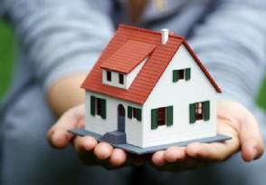 房地产板块持续反弹 金地集团涨停报价10.08元