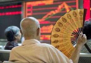 氢能源概念股大幅回调 厚普股份股价大跌超9%