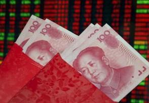 股票分红分的是现金吗 散户也是股东吗?