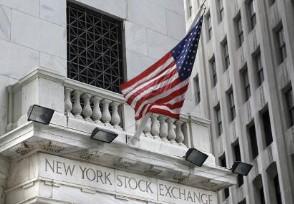 美股与中国股票的区别有哪些主要是这几点