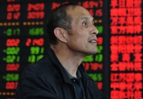 股票价格破发怎么办 散户投资者应该卖出吗?
