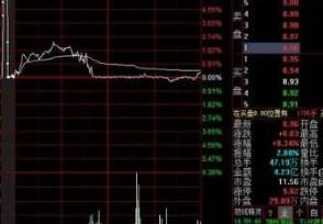 股市一字板什么意思 股票涨停应该卖还是留着?