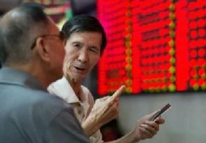 医疗器械板块午后走弱 康德莱股价下跌10.02%