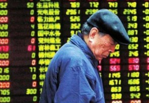 股票盘口是什么意思 新手入门基础知识建议看清