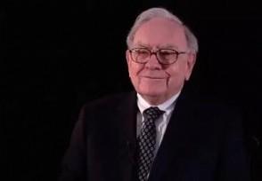 巴菲特投资策略 投资三条原则是什么?