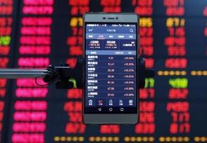 六种经典股票解套技巧 最实用的方法竟是这些