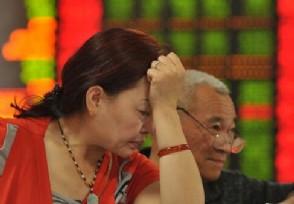 买涨停板股票技巧 相关技巧一般有这些