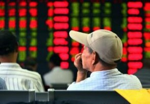 券商板块早盘持续拉升 第一创业涨停报价7.32元