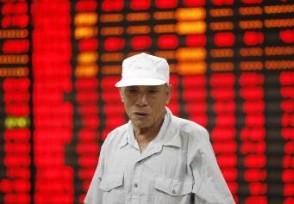 主力出货后股价会怎么样 散户投资者该如何判断?