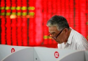 券商概念股早盘大涨 申万宏源股价上涨10.06%