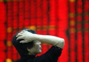 有色金属板块持续走低 西藏矿业跌停报69.32元