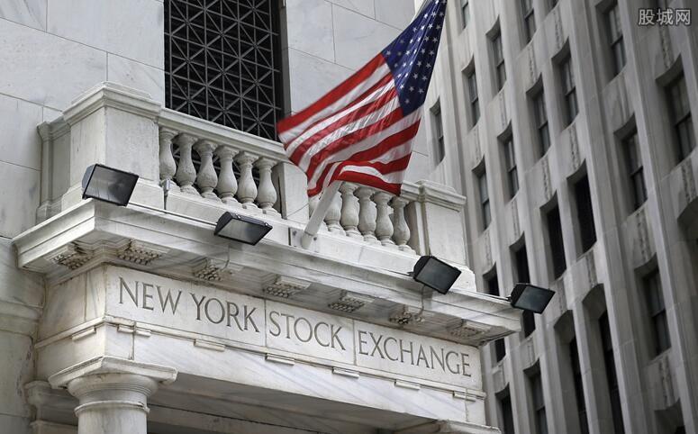美股三大指数全线下跌
