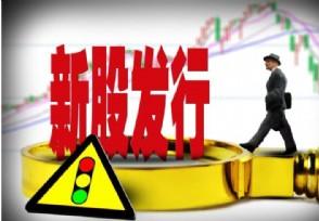开勒股份什么时候上市 新股申购价格为27.55元