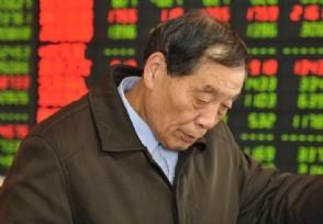券商概念股早盘回调 海通证券股价大跌超过7%