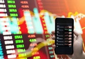 开勒股份今日申购 发行价格为27.55元