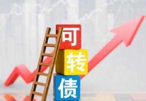 牧原转债今日上市 首日上市价格预估是多少?