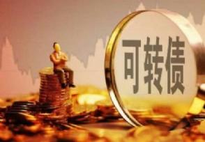 370243瑞丰发债今日申购 破发的可能性大吗?
