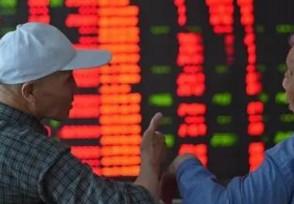 股市休市前几分钟不能交易 中秋节股市休市几天?