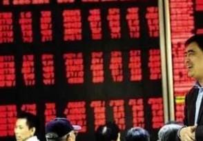 节假日利好哪些股票 2021国庆节股市休市几天?