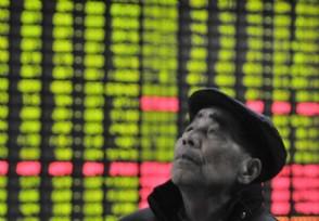 卖完股票什么时候可以转账 来看相关规定
