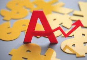 股票解套的操作方法 这6种方法可以快速解套