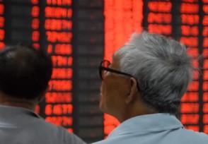 股票减持百分之3上涨还是下跌大概率是下跌的!