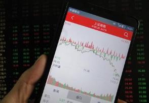 熊市股票交易技巧这几点一定要提前了解清楚