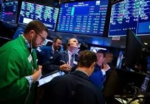 美股盘前热门股多数下挫特斯拉跌超2%