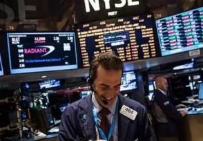 美股涨跌不一标普500指数跌0.08%