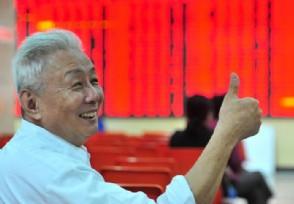 中国神华涨9.99%该上市企业主要是干什么的?