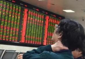 做空的股票退市了怎么办开勒股份什么时候上市?
