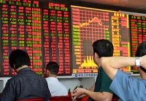 T+0对股民好吗 散户投资者赚钱的可能性大不大?