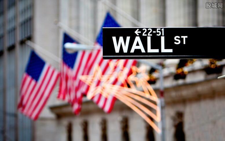 美国三大股指收盘涨跌不一
