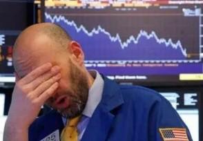 美股波动剧烈怎么赚钱炒美股需要什么条件
