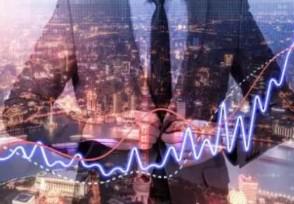 股票买入一直废单是什么原因盛泰集团新股申购