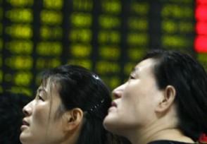 新增流通股对股票的影响是什么主要是利空