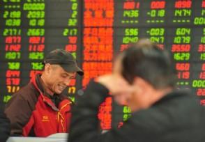 如何选择股票买入点分享两大靠谱的操作手法